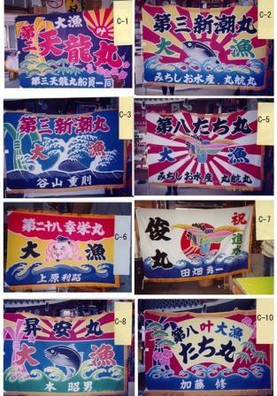 「大漁旗」ができるまで【製作風景】:平岡旗製造株式会社