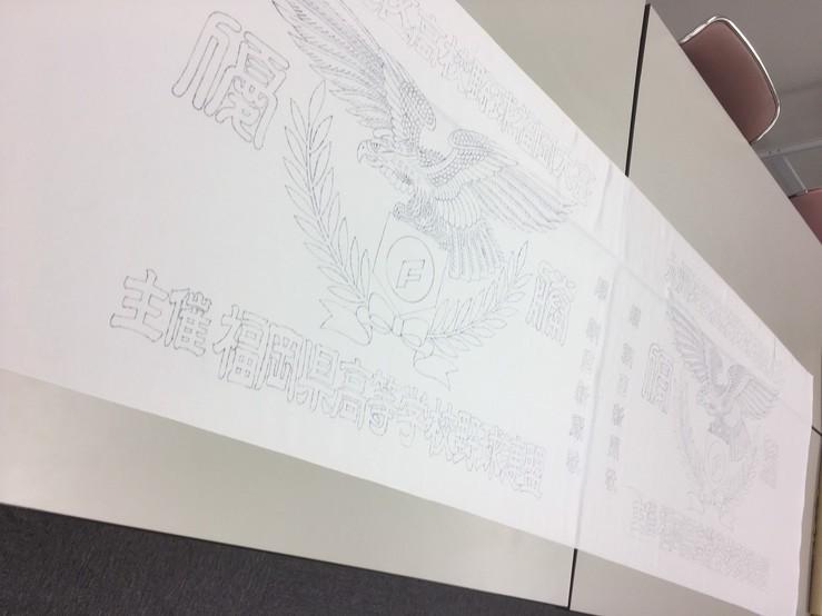旗作成の「下絵」の作成の工程【旗の制作工程】