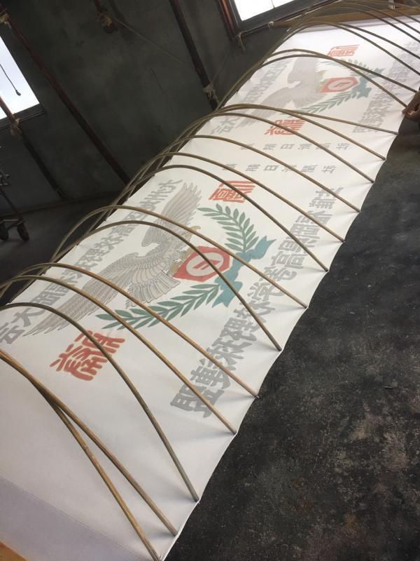 染めの行程 (3) 布海苔(フノリ)【旗の制作工程】
