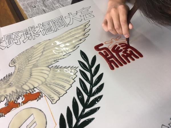 染めの行程 (2) 染め【旗の制作工程】:平岡旗製造株式会社