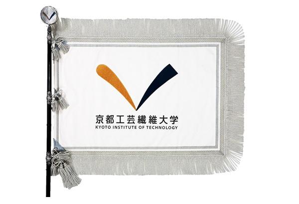 高級感のある校旗:校旗の製作で選べる様々な附属品 刺繍で高級感を演出!