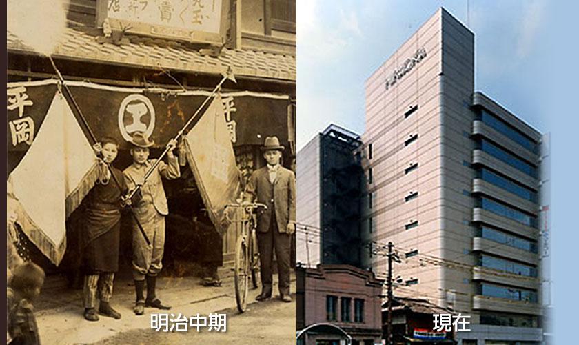 歴史写真館